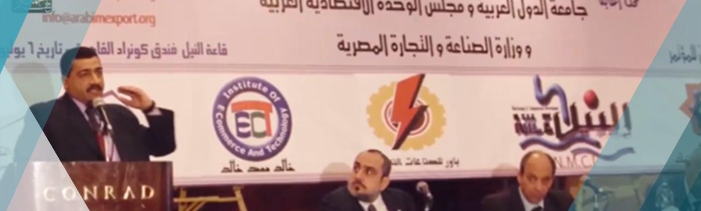 548975b40 مشروع تأهيل مليون مسوق إلكترونى عربى للعمل فى الشركات العربية والعالمية